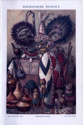Die Chromolitographie in einem Druck von 1893 zeigt Objekte der Afrikanischen Kultur. Enthalten sind über 30 Kunst und Schmuckobjekte sowie Gegenstände des täglichen Gebrauchs.