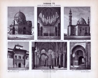 Arabische und maurische Baukunst des siebten bis vierzehnten Jahrhunderts in einem Stich von  1893. Der Stich zeigt Szenen aus Moscheen, der Alhambra und des Alcazar zu Sevilla.