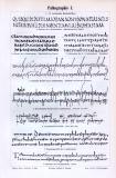 Stich aus 1893 zeigt Handschriften aus verschiedenen...
